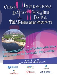 China International Dalian Wine & Dine Festival