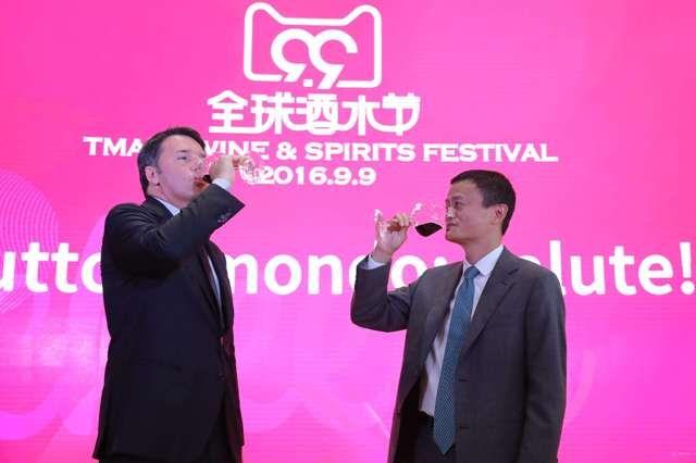 Jack Ma Mon Viti