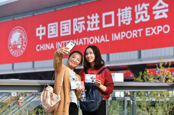 China International Import Expo 4ème édition